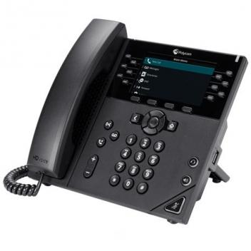 Polycom VVX 450 Desktop Phone with Power Supply